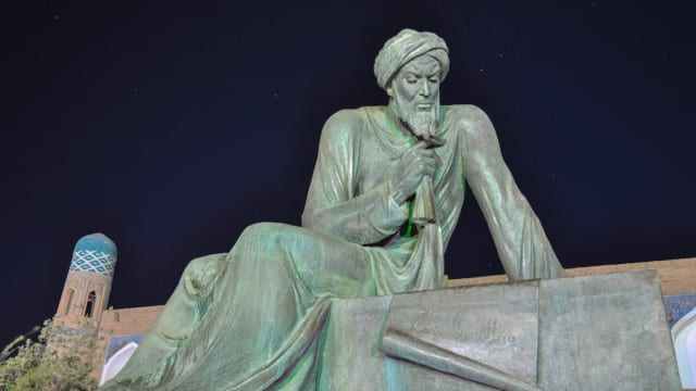 """Muhammad's Deceptions: """"And Then it was Revealed"""""""